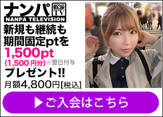 【MGS独占配信・完全撮りおろし】日本全国でプロのナンパ師がゲットした激エロ素人娘の、完全リアルドキュメンタンリー!